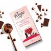 Rage Every Moment I Spend with You Dark Chocolate - 90 Grams(#1016) - getkraft.com