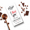Rage I Love You More Than Chocolate Signature Chocolate - 90 Grams(#1021) - getkraft.com