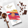 Happy Raksha Bandhan Dark Chocolate Bar 90 Grams(#1067) - getkraft.com