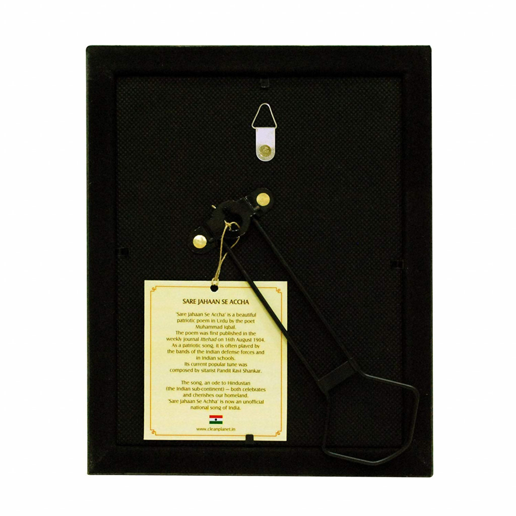 Frame Paper and Metal Stand Sare Jahaan Se Achha Frame (7 inch x 9 inch Gold)(#1085)-gallery-1