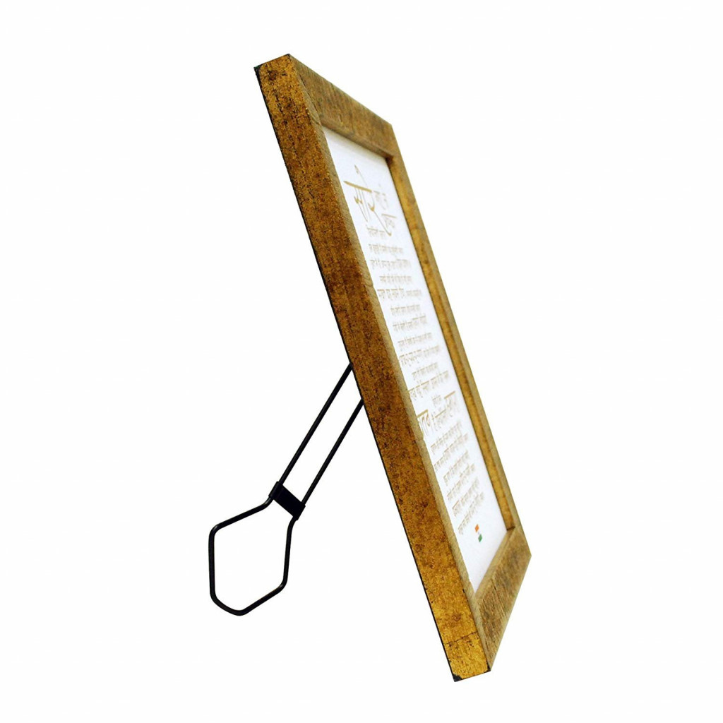 Frame Paper and Metal Stand Sare Jahaan Se Achha Frame (7 inch x 9 inch Gold)(#1085)-gallery-2
