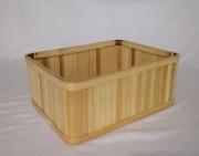 Rectangular Bamboo Basket(#1091) - getkraft.com