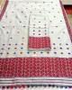 Assamese Staple Cotton Mekhela Chador P8(#1426) - getkraft.com