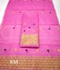 Assamese AC Cotton Mekhela Chador P41(#1472) - getkraft.com