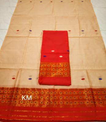 Assamese Staple Cotton Mekhela Chador P46(#1477)-gallery-0