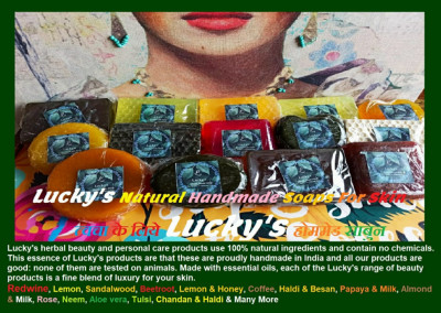 Handmade Soap(#1868)-gallery-0