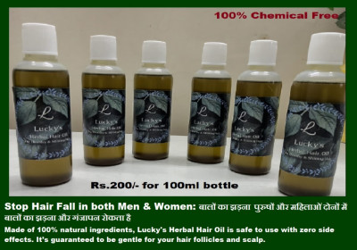 Luckys Herbal Homemade Hair Oil(#1869)-gallery-0