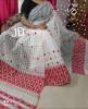 Handmade garidiya kesapat jora 113(#2259) - Getkraft.com