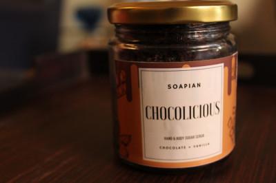 Chocolicious Sugar Scrub(#2286)-gallery-0