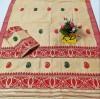 Assamese Mekhela Chadar Mix toss Riha Jura Style 17(#2445) - Getkraft.com