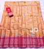 Mix Paat Assamese Mekhela Chador Style Mj 1(#2545) - Getkraft.com