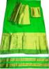 Assamese Mekhela Chador(#296) - getkraft.com