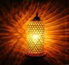 Bamboo Lamp(#509) - getkraft.com