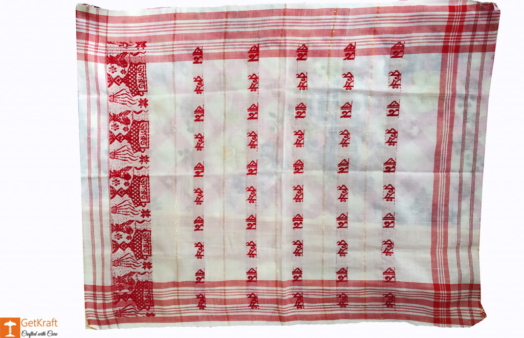 Vivid Assamese Gamosa (Cotton)(#634)-gallery-0