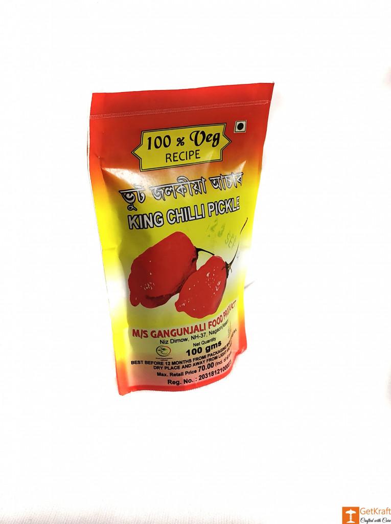 Gangunjalis Homemade Natural King Chilli Bhut Jolokia Pickle(100g)(#716)-gallery-2