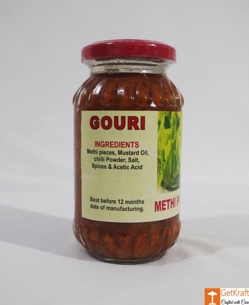 Fenugreek or Methi Pickle from Ms Gouri(#748)-gallery-1