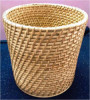 Simple Rattan Bin Basket(#876) - getkraft.com
