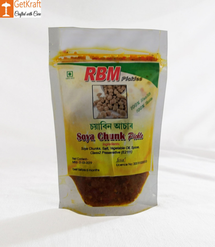 Soya Pickle made from Soya Chunks and Spices 300gm(#924)-gallery-0